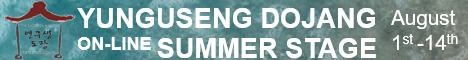 Korean Yunguseng Style Online Go School