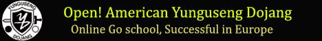 American Yunguseng Dojang